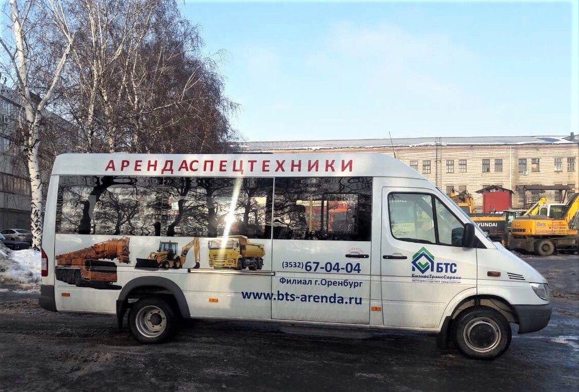 Восток транс сервис оренбург